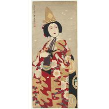 Ito Shinsui: Theatrical Dance entitled DOJOJI - Japanese Art Open Database