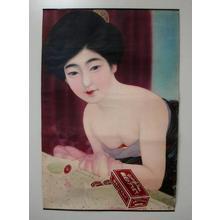 Ito Shinsui: Velvet soap — ベルベット石鹸 - Japanese Art Open Database