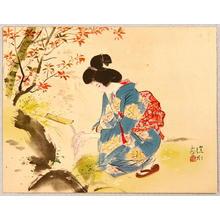 伊東深水: Washing - Japanese Art Open Database
