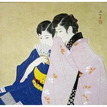 Ito Shinsui: Whisper — ささやき - Japanese Art Open Database