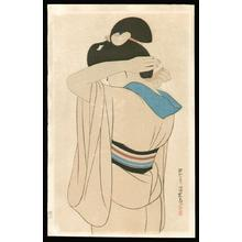 伊東深水: Woman in a Long Undergarment - Japanese Art Open Database