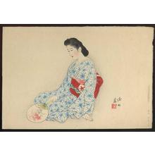 Ito Shinsui: Yamato Nadeshiko - Japanese Art Open Database
