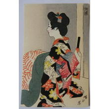 Ito Shinsui: New Year Scene - Japanese Art Open Database