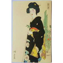 Ito Shinsui: Spring Wear — 春着 - Japanese Art Open Database