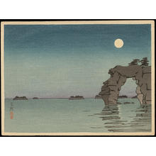Shirou: Moon at Matsushima - Japanese Art Open Database