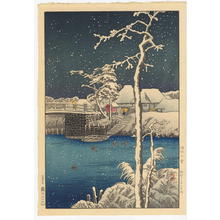 Shirou: Snow at Haneda — 羽田の雪 - Japanese Art Open Database