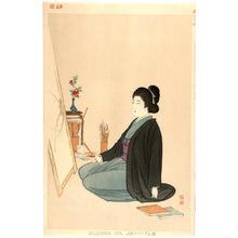 Shodo Yukawa: Artist after Meij 34-35 — Meiji sanju-shi-go-nen go gako - Japanese Art Open Database
