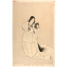 Shodo Yukawa: Court lady of ancient times — Kinko Fuzoku Hyaku Bijin - Japanese Art Open Database