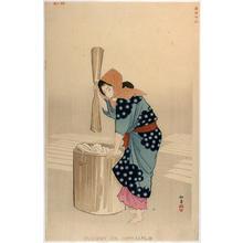 Shodo Yukawa: Empo era - Japanese Art Open Database