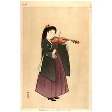 Shodo Yukawa: Female student after Meiji 34-35 - 1901-1902 — Meiji sanju-ni-san-nen go jogakusei - Japanese Art Open Database
