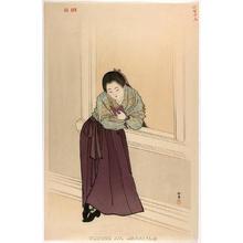 Shodo Yukawa: Female student after Meiji 34-35 - 1901-1902- — Meiji sanju-shi-go-nen go jogakusei - Japanese Art Open Database