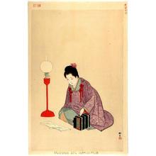Shodo Yukawa: Gentleman´s daughter after Meiji 30 - 1897 - Japanese Art Open Database
