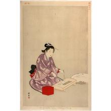 Shodo Yukawa: High-ranking maid in the Shotoku era (1711-16) - Japanese Art Open Database