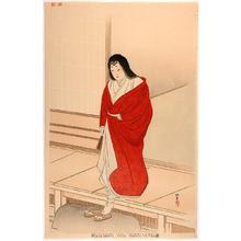 Shodo Yukawa: Kambun era - Japanese Art Open Database