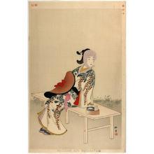 Shodo Yukawa: Merchant's daughter - Japanese Art Open Database