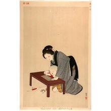 Shodo Yukawa: Merchant's wife around Meji 30 - Japanese Art Open Database