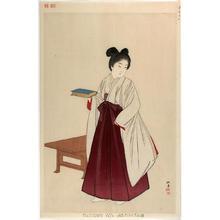 Shodo Yukawa: Noble woman of the Meji period - Japanese Art Open Database