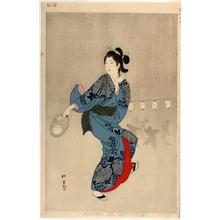 Shodo Yukawa: OBon, Genroku era - Japanese Art Open Database