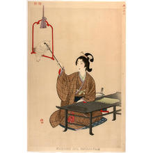 Shodo Yukawa: Samurai's wife in the Enkyo era (1744-48) - Japanese Art Open Database