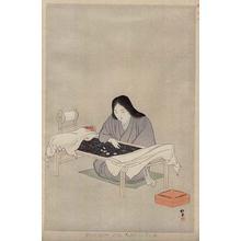 Shodo Yukawa: Seamstress of the Hotoku era (1449-1452) - Japanese Art Open Database
