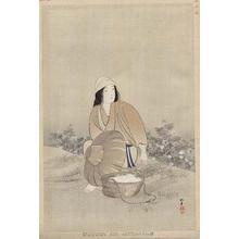 Shodo Yukawa: Unknown, woman with bowl - Japanese Art Open Database