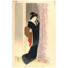 Shodo Yukawa: Wife of a wealthy merchant on the telephone in the Meji era - Japanese Art Open Database