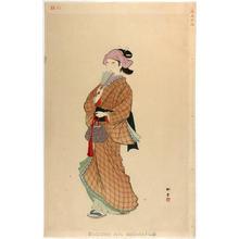 Shodo Yukawa: Woman in Kan'ei era - Japanese Art Open Database