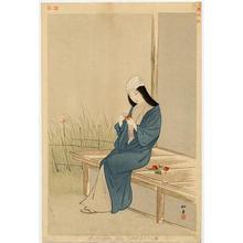 Shodo Yukawa: Woman of the Bunnan era (1444-1449) - Japanese Art Open Database