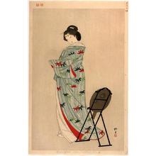 Shodo Yukawa: Woman of the Shogun family in the Horeki era (1751-64) - Japanese Art Open Database
