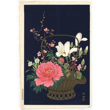 Shoson Ohara: Basket with various flowers - Japanese Art Open Database