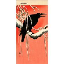 Shoson Ohara: Crow and snow - Japanese Art Open Database