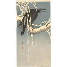Shoson Ohara: Crow on a snowy branch - Japanese Art Open Database