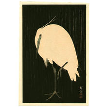 Shoson Ohara: Egret on Rainy Night- Heron - Japanese Art Open Database