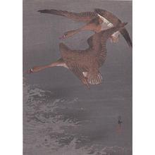Shoson Ohara: Flying Geese - Japanese Art Open Database