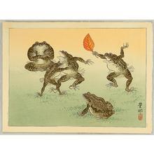 Shoson Ohara: Frog Sumo - Japanese Art Open Database