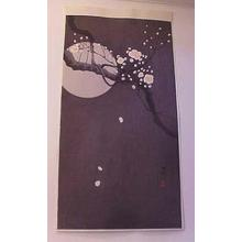 Shoson Ohara: Moon Cherry Blossoms - Japanese Art Open Database