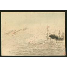 Shoson Ohara: Navel Engagement - Japanese Art Open Database