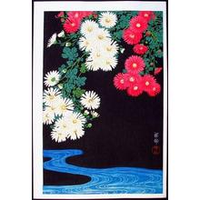 Shoson Ohara: Running Water and Chysanthemums - Japanese Art Open Database