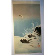 Shoson Ohara: Salmon - Japanese Art Open Database