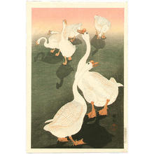 Shoson Ohara: Six Geese - Japanese Art Open Database