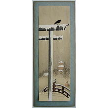Shoson Ohara: Snow Covered Torii - Japanese Art Open Database