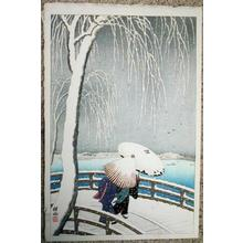 Shoson Ohara: Snow on Willow Bridge - Japanese Art Open Database