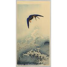 Shoson Ohara: Swallow over the Ocean Wave - Japanese Art Open Database