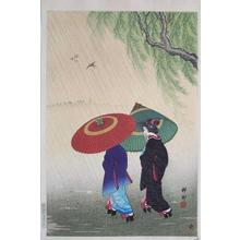 Shoson Ohara: Two Beauties in Rain - Japanese Art Open Database