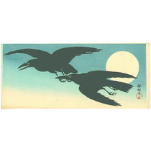 Shoson Ohara: Two Crows and the Moon - Japanese Art Open Database