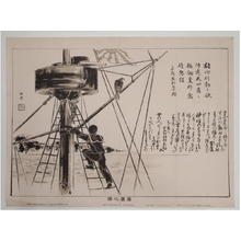 渡辺省亭: Eagle - Reiyou — 霊鷹之図 - Japanese Art Open Database