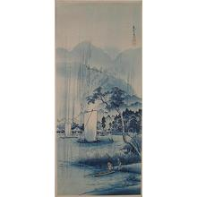 Shotei Takahashi: Abukuma river under heavy rain - Japanese Art Open Database