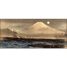 Shotei Takahashi: An Upward Bound Boat at Fujikawa River - Japanese Art Open Database