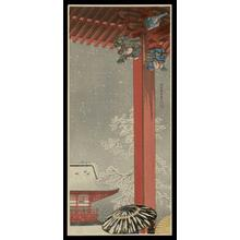 Shotei Takahashi: Asakusa Kannon-do - Japanese Art Open Database