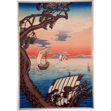 Shotei Takahashi: Boats at Sunset - Japanese Art Open Database